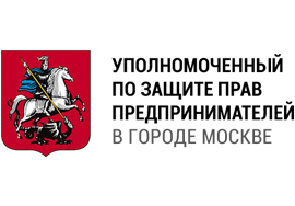 http://business-ombudsman.mos.ru/